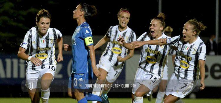 بونانسه آ-جیرلی، بیانکونر سه امتیاز را گرفت!