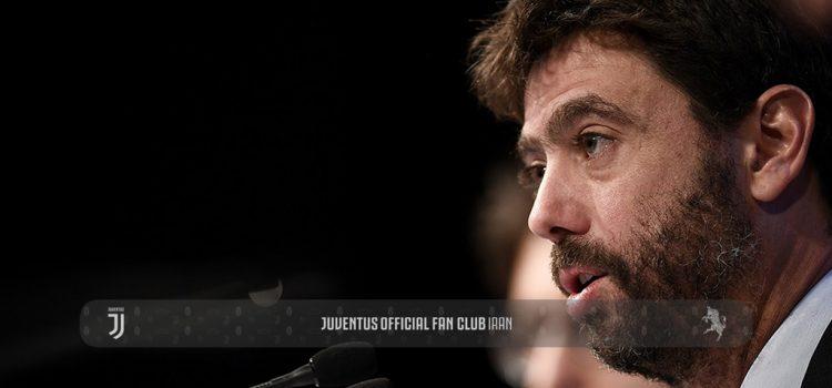آندره آ آنیلی از تأثیر کووید 19 بر باشگاه های اروپایی می گوید