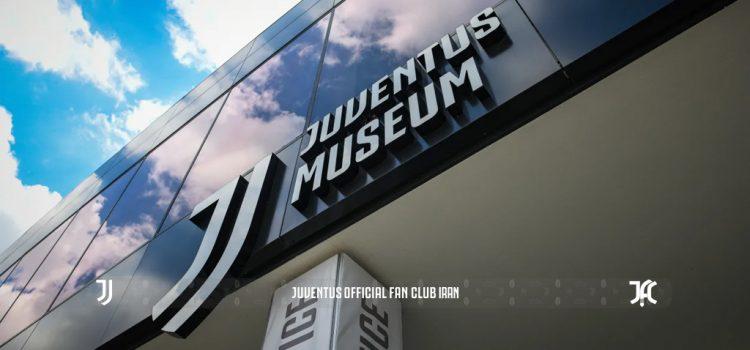 تعطیلی موقتی موزه یوونتوس